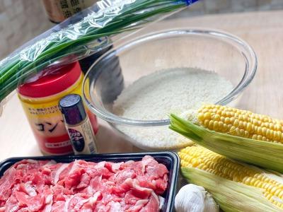 調味料と牛肉などの食材