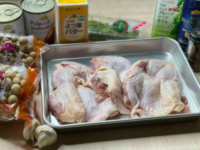 鶏もも肉と調味料